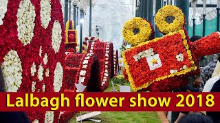 Lalbagh Independence Day |Flower Show 2018 | Bangalore