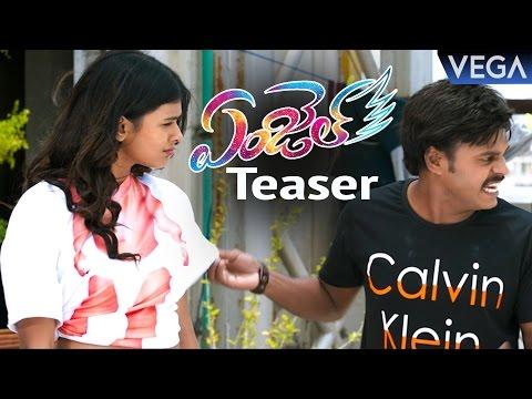 Angel Teaser - Angel Trailer   Latest Telugu Movie Trailers 2017