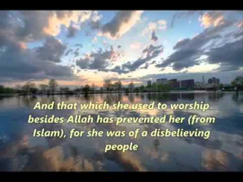 Surah Naml- Sheikh Abu Bakr Ash-Shatri (1413) Full