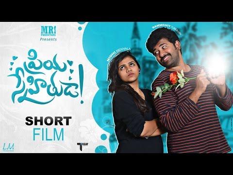 MR. Productions presents 'Priya Snehithuda' Directed by Sai Rajasekhar Kommaraju