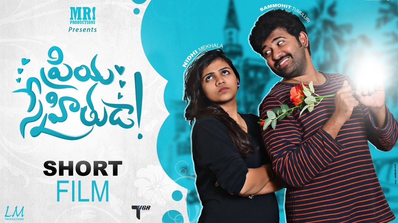 Mr Productions Presents Priya Snehithuda Directed By Sai Rajasekhar Kommaraju Youtube