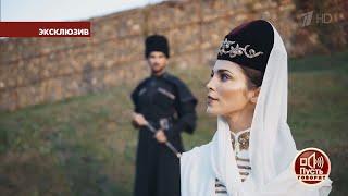 Свадьба Сати Казановой: как это было. Эксклюзивные кадры. 23.11.2