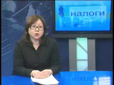 Налоги в Кз: Взыскание налоговой задолженности
