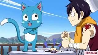 Хвост феи. Нацу и Хеппи-Мой кот любит Хип-Хоп