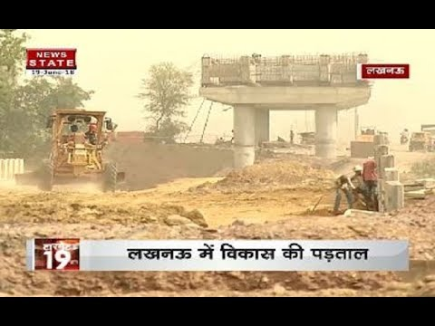 Target 2019: Watch the ground report of Lucknow Lok Sabha constituency ahead of 2019 election