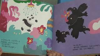 今日は、長谷川愛理先生の絵本の読み聞かせです。 絵本は「ぴかぴかのきで だいへんしん」です。 さて、どんなふうに大変身するのかな?...
