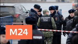 В Подмосковье застрелили следователя МВД - Москва 24