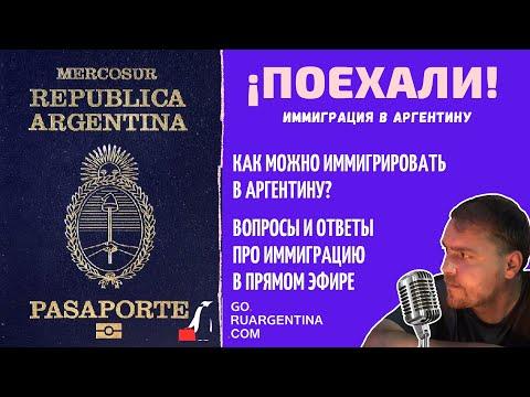 Иммиграция в швейцарию из армении жилье у моря в испании