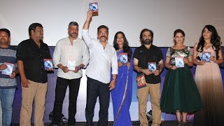 Thoongaavanam Audio and Trailer Launch