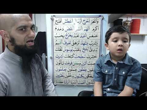 Qaida Nuraniyah to Quran - Boy Edition - Lesson 10 - Part 3 - القاعدة النورانية