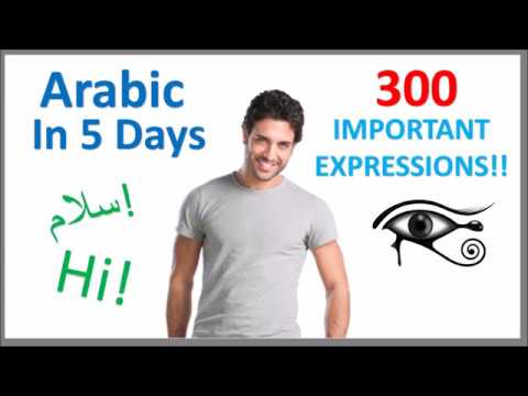 Learn Arabic in 5 Days - Conversation for Beginners