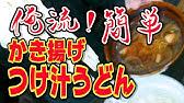 浩二 チャンネル 中島