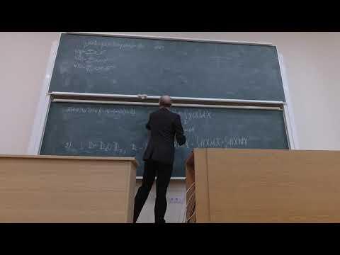 Комплексный анализ: Лекция 12. Часть 1