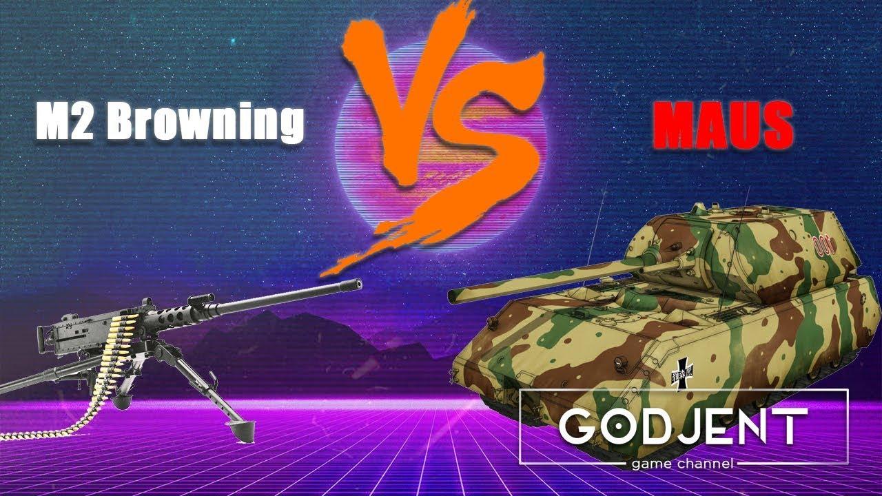browning m2 war thunder