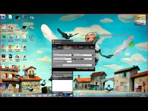 видео: Как записать видео с экрана (можно скачать программу)