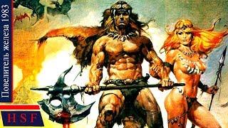 Изобретение ЛУКА и МЕЧЕЙ! Повелитель Железа | Исторические фильмы про древний мир, женщины воины
