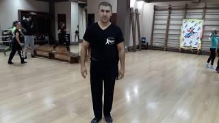 Лезгинка- Базовые движение