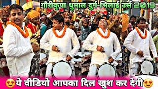 ये वीडियो आपका दिल खुश कर देगी(विनोद भाई स्पेशल) - Gauri Kripa Dhumal Durg - भिलाई उर्स संदल 2019