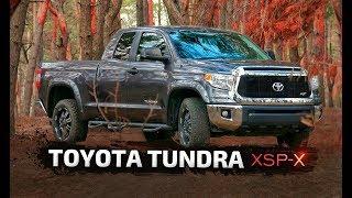 Тест драйв обзор Toyota Tundra SR5 TRD XSP X Тойота Тундра