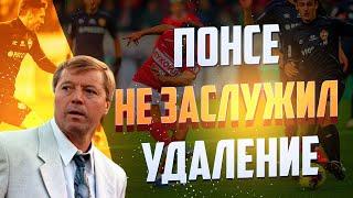 Валерий Гладилин Травма Бакаева серьезно ударит по Спартаку