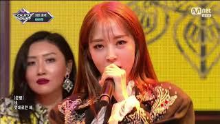 MAMAMOO (마마무) - Egotistic (너나해) Comeback Week Stage Mix 무대모음 교차편집