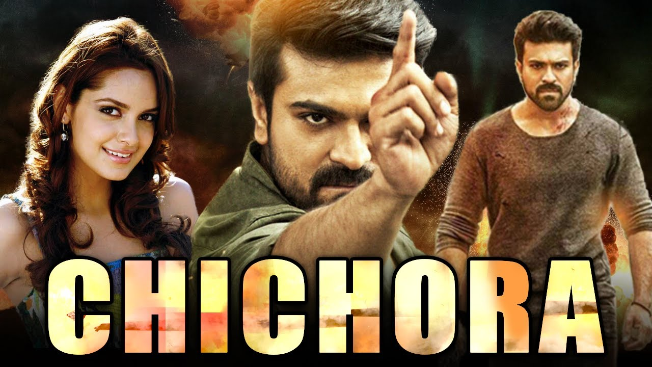 Download Chichora Full South Indian Movie Hindi Dubbed | Telugu Full Movie Hindi Dubbed | Ram Charan, Genelia