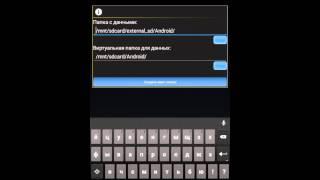 Что делать если у вас не хватает памяти на андроид(Ссылка на приложение: http://trashbox.ru/link/lucky-patcher-android Извиняюсь сразу за эти непонятные звуки сам не знаю что..., 2015-01-19T13:26:10.000Z)