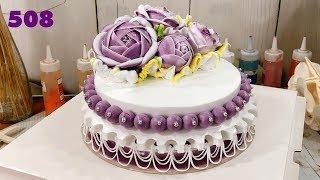 Royal cake decorating bettercreme (508) Học Bánh Kem Đơn Giản Đẹp Nhanh (508)