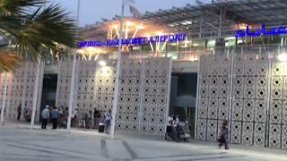 видео Авиаперелет Борисполь. Перелёт из Борисполя, стоимость, дешевые, расписание