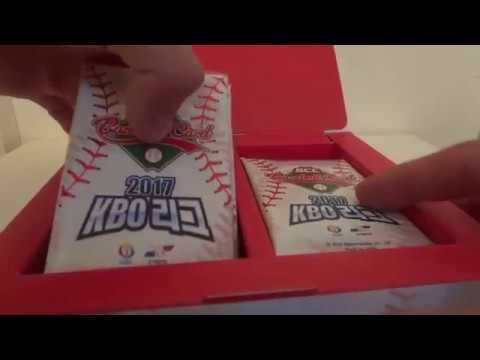 2017 Korean Baseball Organization Box Break Part 1