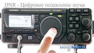 Video Yaesu FT-897 download MP3, 3GP, MP4, WEBM, AVI, FLV Desember 2017