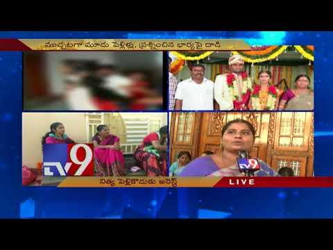 Fraud bride groom    Women's groups support wife - TV9