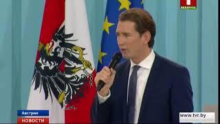В Австрии подводят итоги парламентских выборов