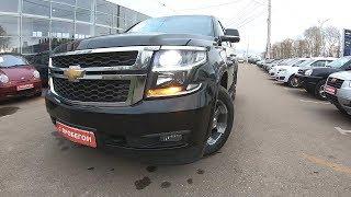 2016 Chevrolet Tahoe 6.2L (409) POV TEST DRIVE