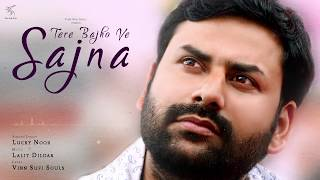 Gambar cover Latest Song 2018   Tere Bajho Ve Sajna   Lucky Noor   Vinn Sufi Souls