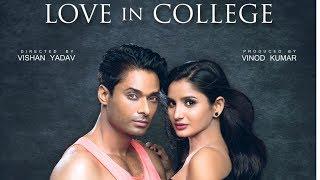 Love in college trailer    Sapan Krishna   Priya Gupta    Ankit Raghav    Mitali Shah