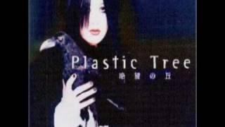 Plastic Tree 3rd Single 25.07.1998.