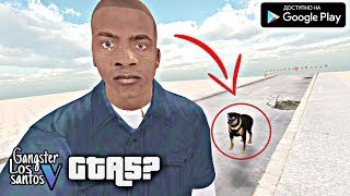 СОБАКА CHOP НОВАЯ КАРТА! БЕТА ГТА 5 GTA V НА АНДРОИД ОБЗОР GANGSTER LOS SANTOS 1.3 ANDROID GAMEPLAY