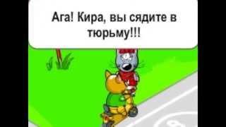 Рулимоны/сериал