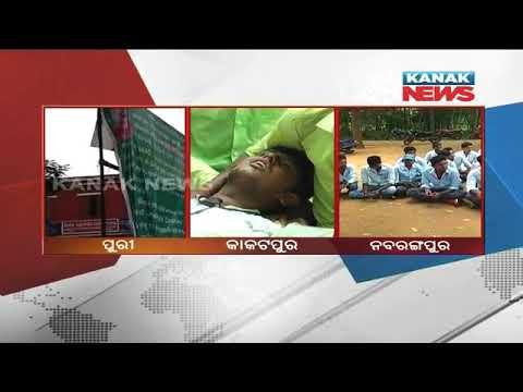 Students' Union Poll Violence In Puri, Nabarangpur