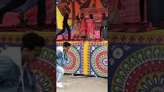 Chalna Sikhaya Tha Na