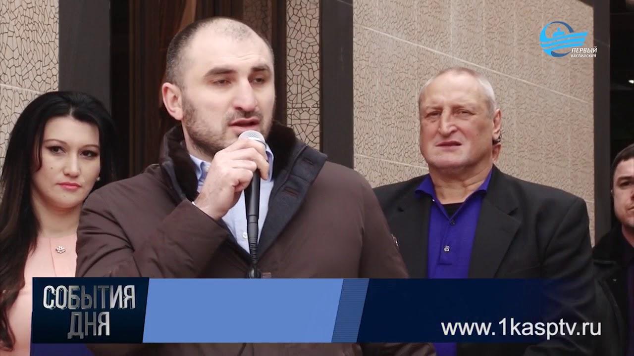 В Каспийске открыли академию бокса, носящую имя известного спортсмена Суллы Сунгурова