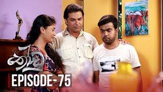 Thoodu | Episode 75 - (2019-05-29) | ITN Thumbnail