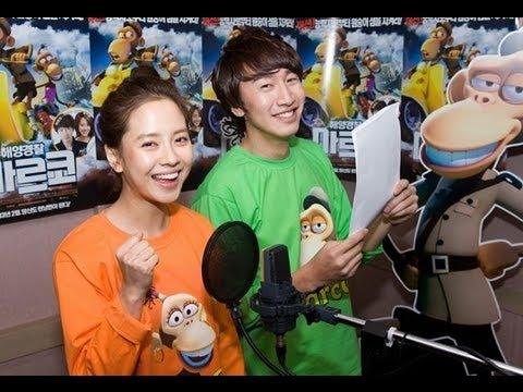 Song Ji Hyo ft Lee Kwang Soo - Mission Song