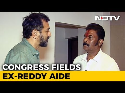 Meet The Ex-Aide Of Bellary's Mining Barons, Now In The Congress
