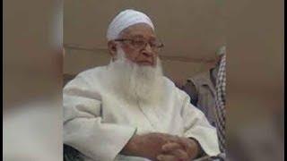 Gambar cover Haji Abdul Wahab Sahab  Bayan