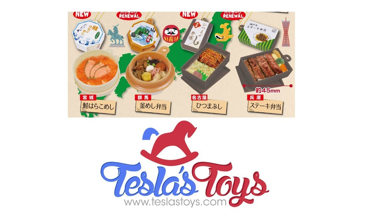 Tesla''s Toys Reveal - Japan Local Box Lunch Bento Mascot BC 3 Keychain  Collection