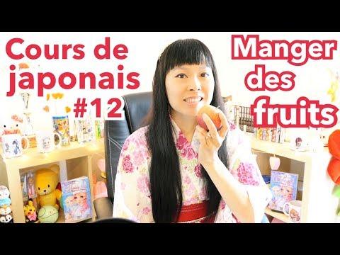 Cours de japonais #12 | À TABLE : Manger des fruits | mots ...