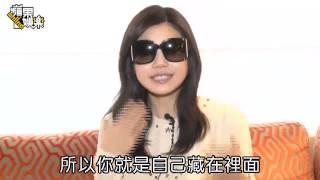 「消水腫」是女星陳妍希日常最重要的任務,《蘋果》搜她身時,發現Salva...