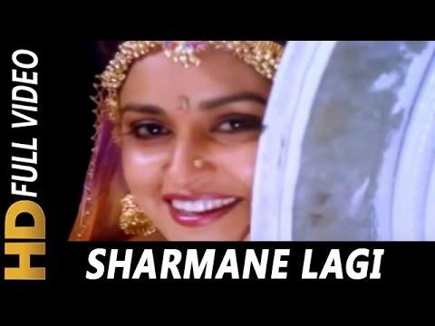 Sharmane Lagi | Kavita Krishnamurthy | Jeevan Yudh 1997 Songs | Jaya Prada
